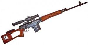 Dragunov Airsoft Rifle